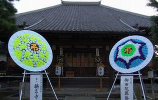 藤川町A祭壇
