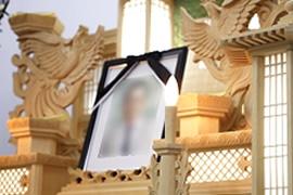 三世 葬祭事業部  柳田院葬祭(りゅうでんいんそうさい)のイメージ